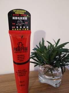Dr. PawPaw 木瓜嫩紅修護霜