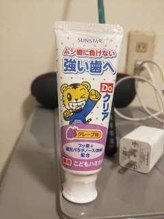全新日本巧虎牙膏 葡萄口味