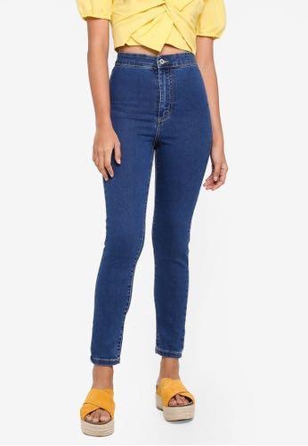 Factorie High waist denim jeans
