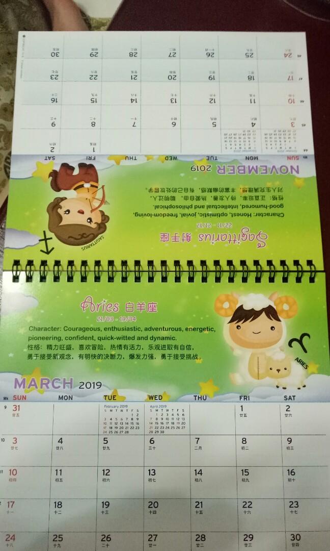 Horoscope Calendar.Horoscope Calendar Year 2019