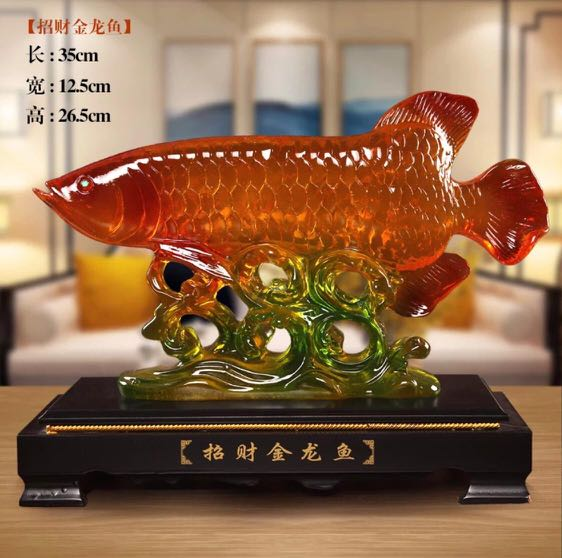 Huat Huat Huat NOW❗With the no '888' For prosperity, good 👍🏻fortune &  attracts wealth❗Brand New in box Auspicious 金龙鱼 Arowana