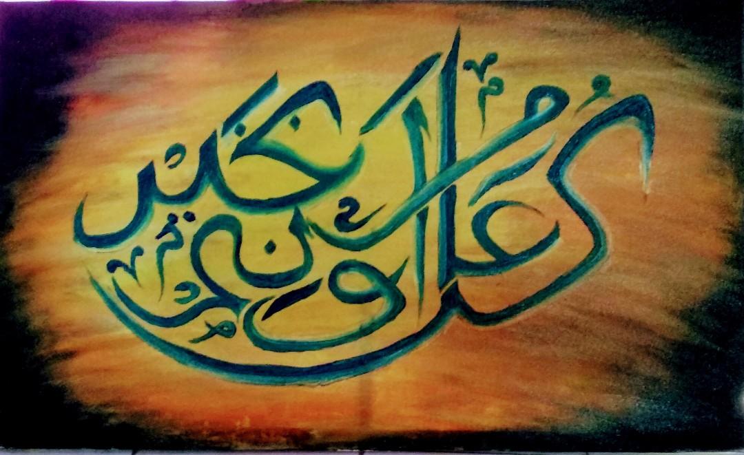 Mewarnai Gambar Kaligrafi Dengan Crayon