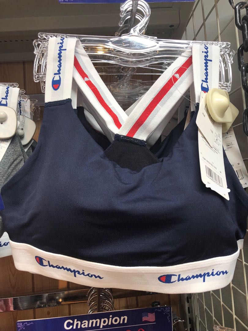 1e7967a1b Proxy - Champion Sportbra, Sports, Sports Apparel on Carousell