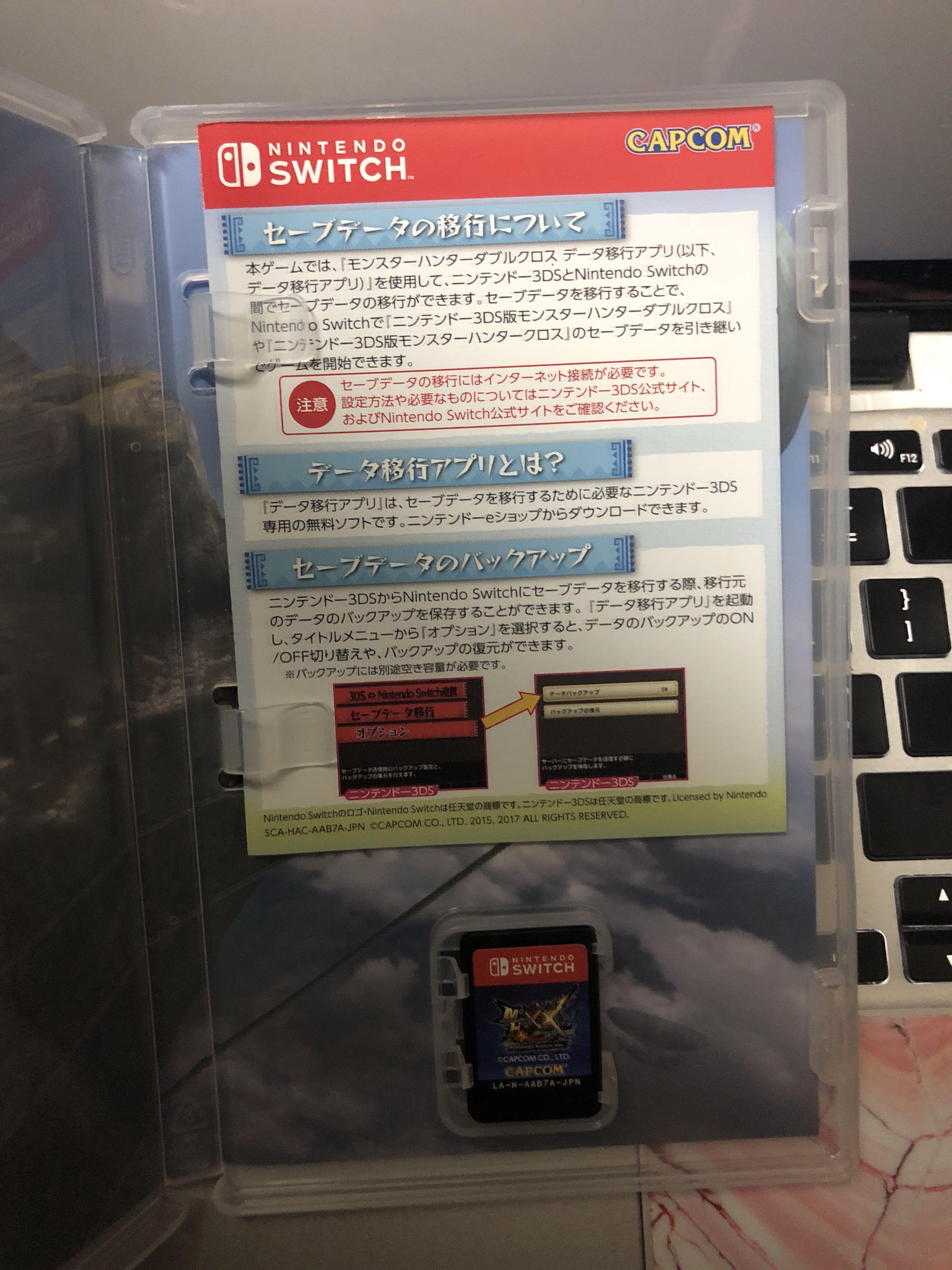 Switch Monster Hunter 新淨 少玩 連盒