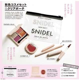SWEET 10月號2018 SNIDEL彩妝4件組:眼影、唇頰兩用霜(腮紅)、眼線膠筆、腮紅