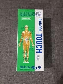 From Japan Rakool Touch Stiff Shoulder Muscular Pains Reliever
