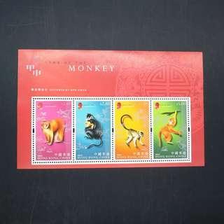 2004年 歲次甲申 (猴年) 郵票小全張