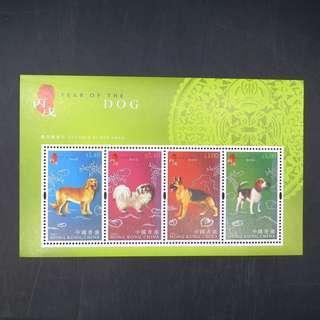 2006年 歲次丙戌狗年生肖郵票小全張