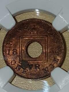 (評級錢幣)1863年香港一文(ONE MIL) NGC評級 MS62RB