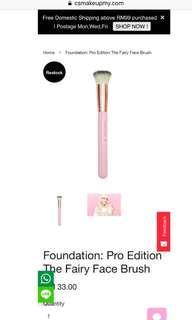 CSMAKEUP foundation brush