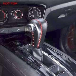Car shift knot cover