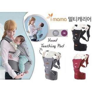 Imama multifunctional baby carrier