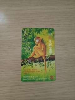 即日交收 猴年紀念票  地鐵 港鐵車票