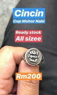 Cop Mohor Cincin Khatam Nubuwwah