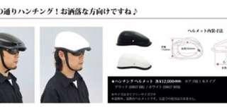 日本復古電單車頭盔(