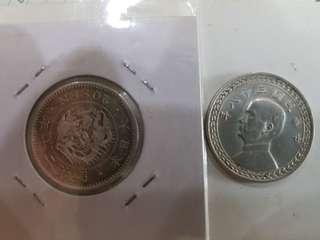 🚚 五角38年銀幣,加日本明治20年20錢雙銀幣