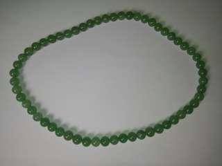 vintage jade bead necklace jadeite