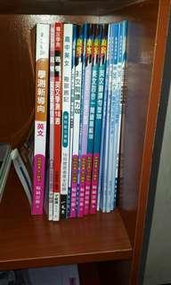 🚚 學測/職考 高中英文教科書