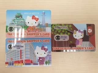 Japan takashimaya shopping discount card Hello kitty