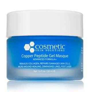 CSS Copper Peptide gel mask 藍銅面膜 cosmetic skin solutions