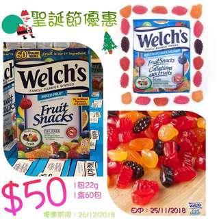 Welch's Fruit Snacks(22gx60包) 威路氏果汁軟糖 1.32kg/盒