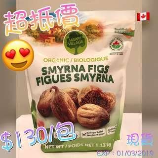 加拿大🇨🇦Happy Village 土耳其有幾無花果乾 1.13kg 現貨 超抵價限量發售 最後5包