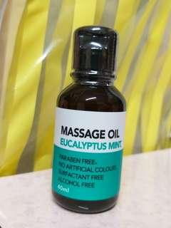 【日本製】Massage Oil @40ml