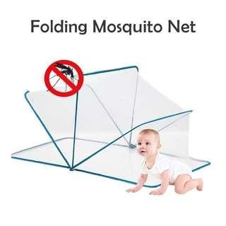 NUO-Z PORTABLE FOLDING CHILDREN MOSQUITO NET ( 10-441-01)