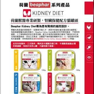 腎臟保健貓罐