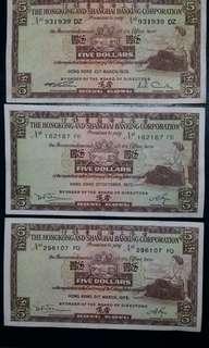 1972年,1973年,1975年匯豐$5,用過品相如圖