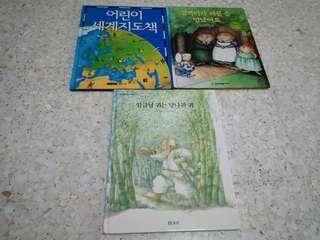 Children Korean book for sale :$2 each