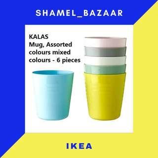 IKEA NEW KALAS Mug, mixed colours assorted colours