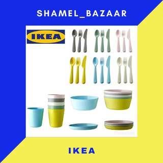 IKEA NEW KALAS MULTI COLOR SET