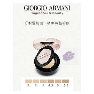 Giorgio Armani 訂製雪紡亮白精華氣墊粉餅/粉氣墊/水蜜粉 蕊芯