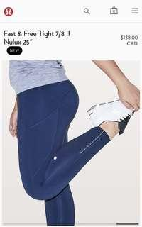 Fast and free tights in navy blue