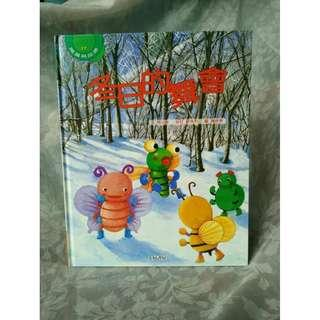 二手兒童讀物冬日的舞會附CD光碟