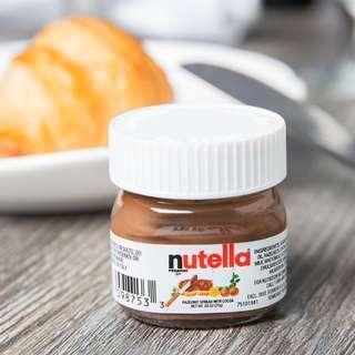 Mini Nutella 25 g #EVERYTHING18