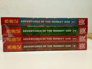 The Adventures of the Monkey God