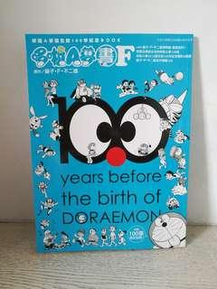 Doraemon 100th Anniversary Book (Taiwan limited chinese version book)