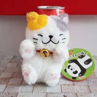Amuse Neko Cat UFO Catcher Prize from Japan