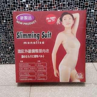 Monalisa Slimming Suit Pakaian Infrared Pelangsing Tubuh