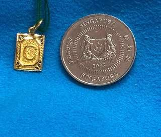 Specially for you - ->> (916 Locket, Gold Letter ) ✅
