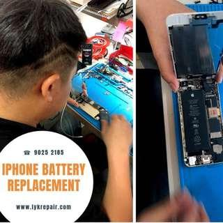 IPhone Repair, iPhone LCD Repair, Battery Repair