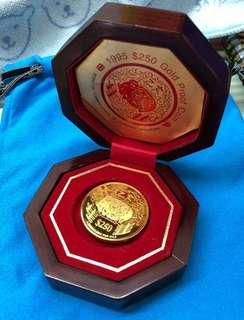 1995 - Piggy Year, Collector's Coin (999 Gold) ❤️