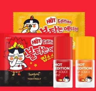 Instock - Tonymoly X Samyang Limited Edition - Lip tint (Korea)
