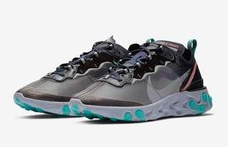 🚚 (below retail!) US 7 & 8 Nike React Element 87 Neptune Green