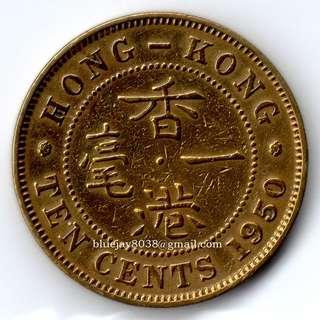 Hong Kong 1950 Ten Cents KGVI Coin -- 00225