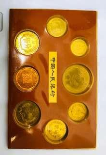 1982 china coin proof set