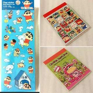 (現貨) Crayonshinchan 蠟筆小新 memo ×2 貼紙
