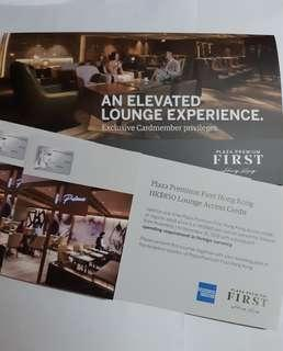 American Express Platinum Credit Card 美國運通白金信用卡 Plaza Premium First Lounge $850 lounge access credit 候機貴賓室 現金劵 2張